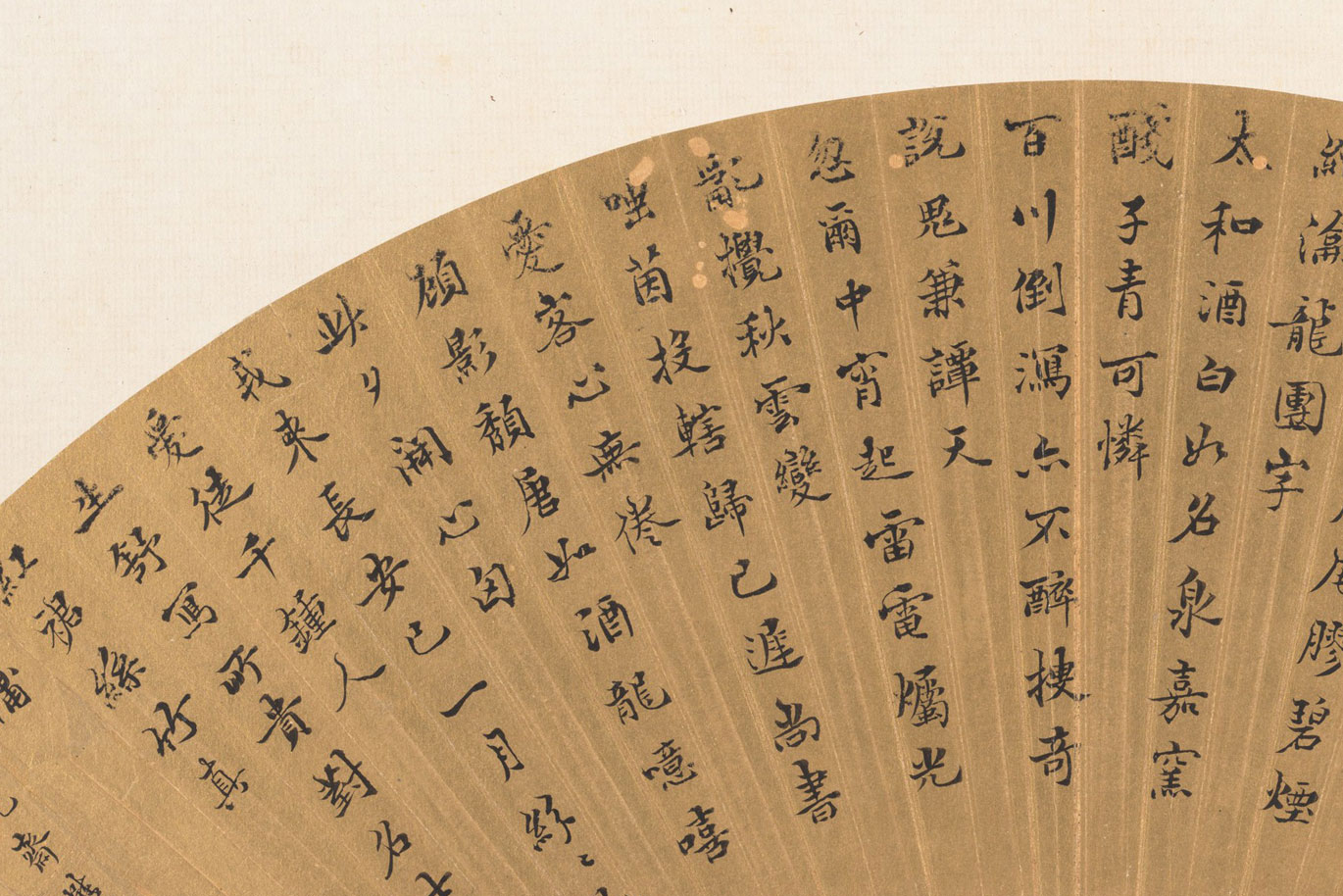 Calligraphy on folding fan by Wang Maolin