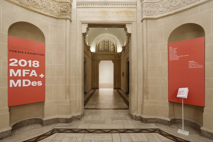 Entrance to 2018 thesis exhibition