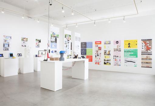 Design Show 2016
