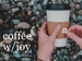 Coffee with Joy website homepage