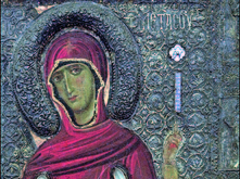 Epigram, Art, and Devotion in Later Byzantium by Ivan Drpic