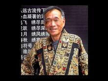 Ron Ho
