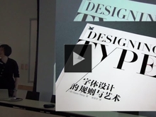 Vimeo link to Karen Cheng | The Joy of Fonts (Why Designers Get Excited About Type) | 2015